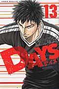 DAYS 13の本