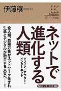 角川インターネット講座 15の本