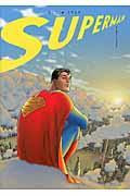 オールスター:スーパーマンの本