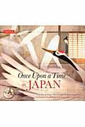 Once upon a time in Japanの本