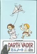 ダース・ヴェイダーミニノートの本