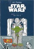 STAR WARS/スター・ウォーズの本
