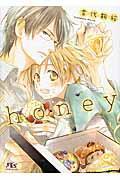 honeyの本