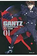 GANTZ 01の本