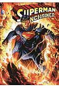 スーパーマン:アンチェインドの本