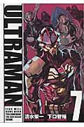 ULTRAMAN 7の本