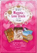 Keiko的Magenta Love Oracleの本