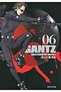GANTZ 06の本