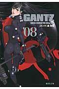 GANTZ 08の本