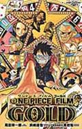 ONE PIECE FILM GOLDの本