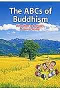The ABCs of Buddhismの本