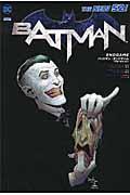 バットマン:エンドゲームの本