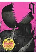 DVD付き限定版 亜人 9の本