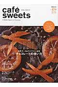 cafe´ sweets vol.179