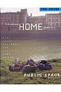 Public spaceの本