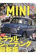 CLASSIC MINI magazine vol.41
