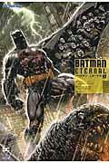 バットマン:エターナル 上の本