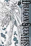 DRAGON SEEKERS 5の本