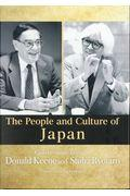 The People and Culture of Japan:Conversations Betwの本