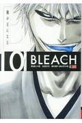 BLEACH 10の本