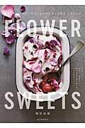 FLOWER SWEETS
