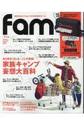 fam Spring Issue 20
