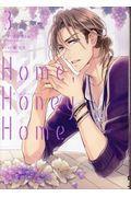 Home,Honey Home 3