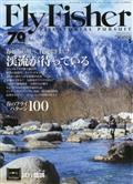 Fly Fisher (フライフィッシャー) 2017年 05月号
