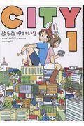 CITY 1の本