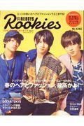 FINEBOYS Rookies Vol.1
