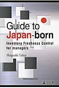 Guide to Japanーborn inventory freshness Control fo