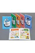 池上彰さんと学ぶ12歳からの政治(全5巻セット)(図書館用)の本
