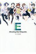 シューティングスター・エチケットSide:夜桜四重奏の本