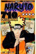 NARUTO―ナルト―710QUIZ BOOKの本