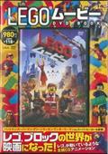 DVD>LEGOムービーDVD BOOK