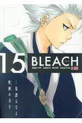 BLEACH 15の本