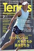 Tennis Magazine (テニスマガジン) 2017年 07月号