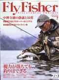 Fly Fisher (フライフィッシャー) 2017年 07月号