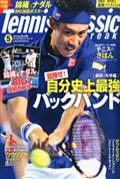 Tennis Classic Break (テニスクラシックブレイク) 2016年 05月号の本