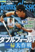 Tennis Classic Break (テニスクラシックブレイク) 2016年 07月号の本