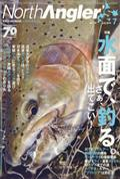 North Angler's (ノースアングラーズ) 2016年 07月号の本