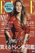 ELLE JAPON (エル・ジャポン) 2016年 09月号の本
