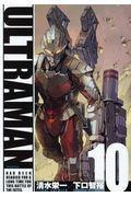 ULTRAMAN 10の本