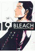 BLEACH 19の本