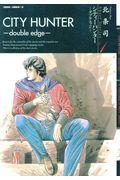 シティーハンター−ダブル・エッジ− Vol.1