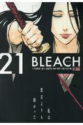 BLEACH 21の本