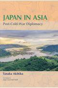 JAPAN IN ASIA:PostーColdーWar Diplomacyの本