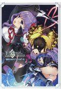 Fate/Grand Order電撃コミックアンソロジー 9