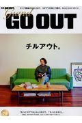 GRAND GO OUTの本