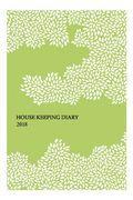 5221 ハウスキーピングダイアリー・A5判(花びら)(2018年版家計簿)の本